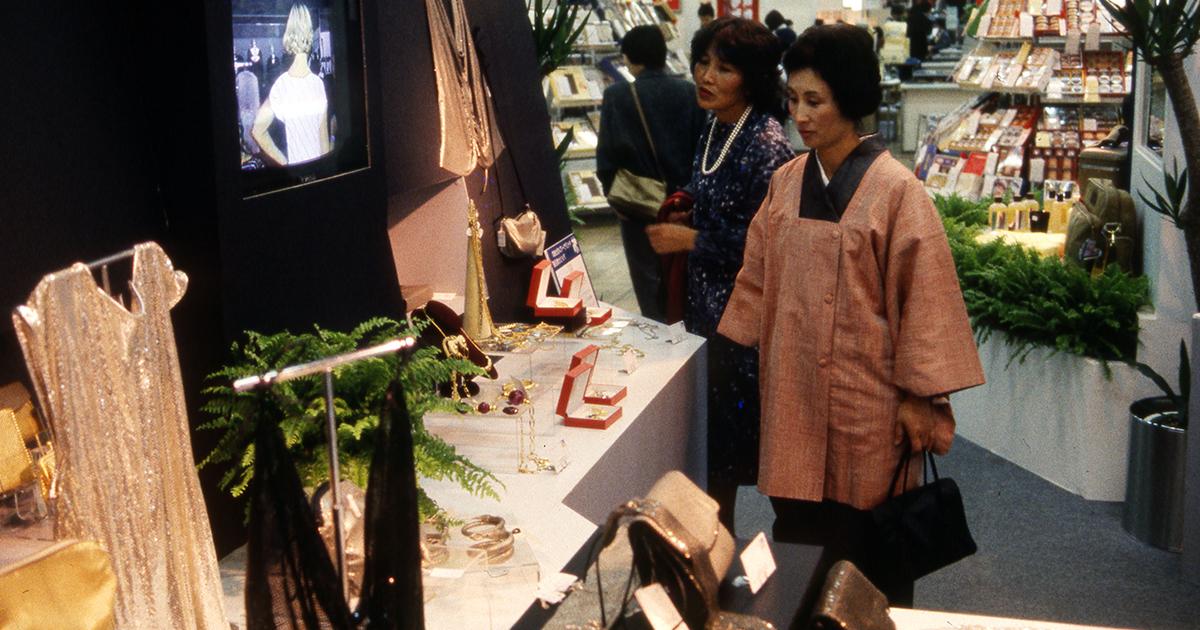 「引きこもり国家」日本の悪法はバブル期の外圧で葬られた
