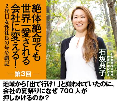 所沢ダイオキシン - Magazine cover