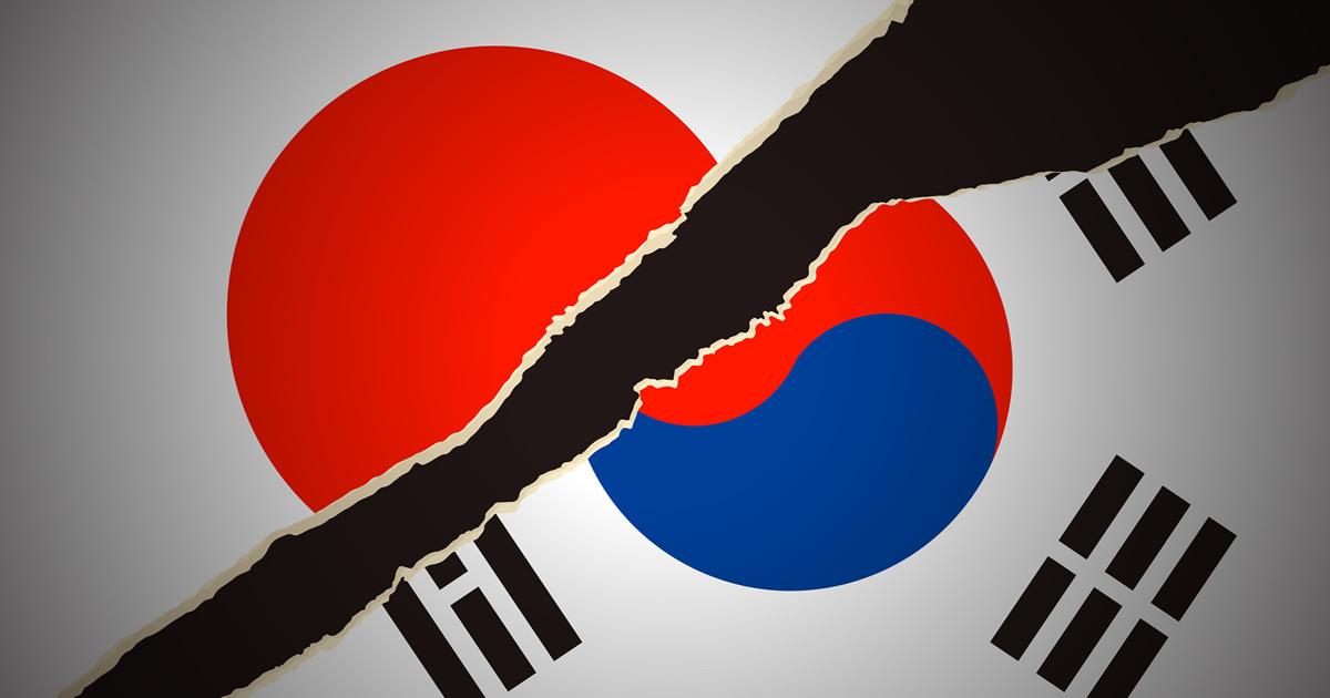 「日韓断交」経済学者が語る巨大なデメリット