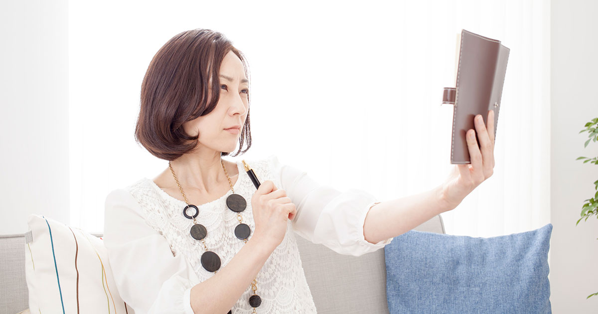 老眼を簡単に治療する方法