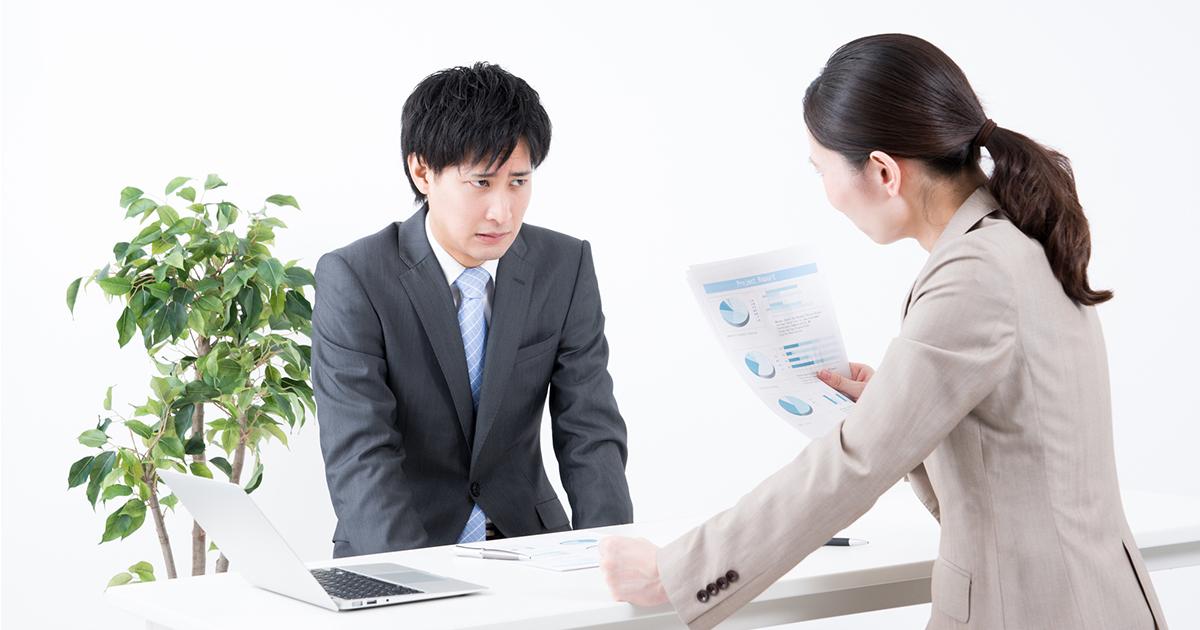 契約社員から正社員になった途端、トンデモ化する人の特徴