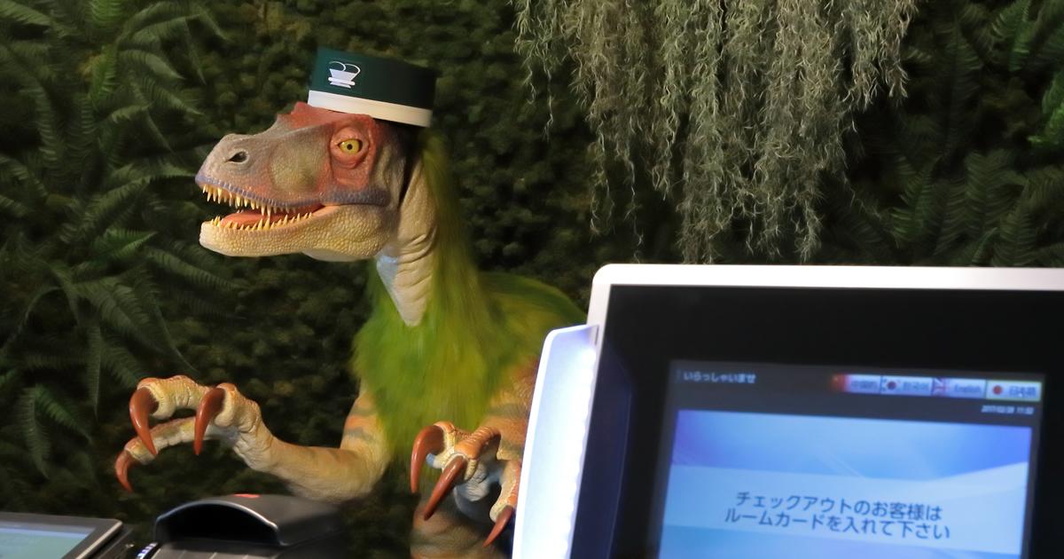 舞浜「ロボットホテル」面白ルポ、常駐スタッフわずか3人!
