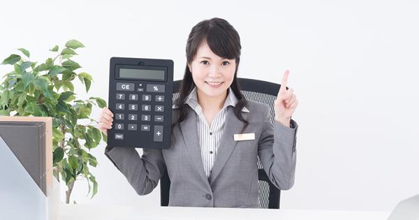 ファイナンスの理解に必要な会計の基本(1)――財務3表は大枠をざっくり把握する