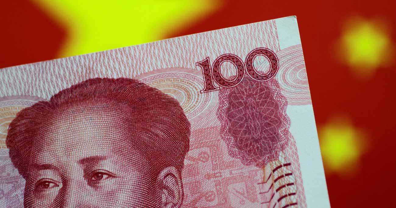 中国の「死活」問題、鍵はデジタル経済