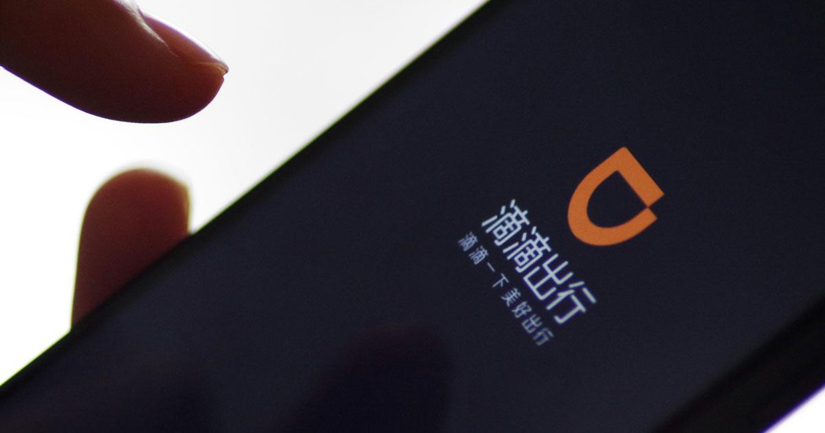 中国のライドシェアでレイプ殺人、交通サービス顧客無視の実態