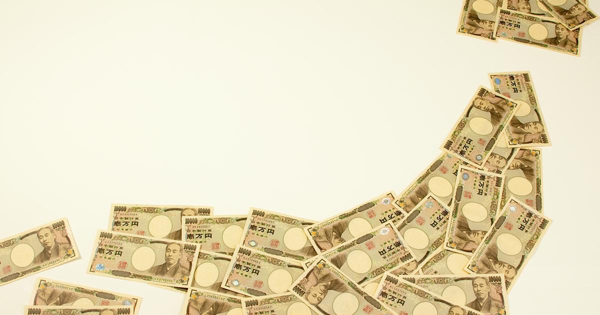 日本が財政破綻しないのは政府の借金が円建てだから