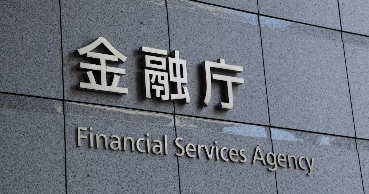 金融行政の改革者、森・金融庁長官「試練の3年目」の課題