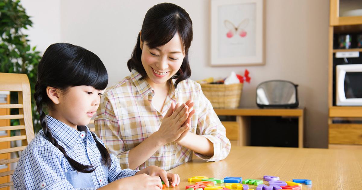 子どもの記憶力がアップする正しい褒め方