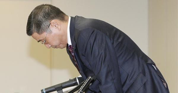無資格検査問題に絡む2日の記者会見で頭を下げる日産自動車の西川廣人社長 Photo:JIJI
