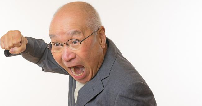 キレる老人、事故る老人が噴出!定年で解放された後の心構え