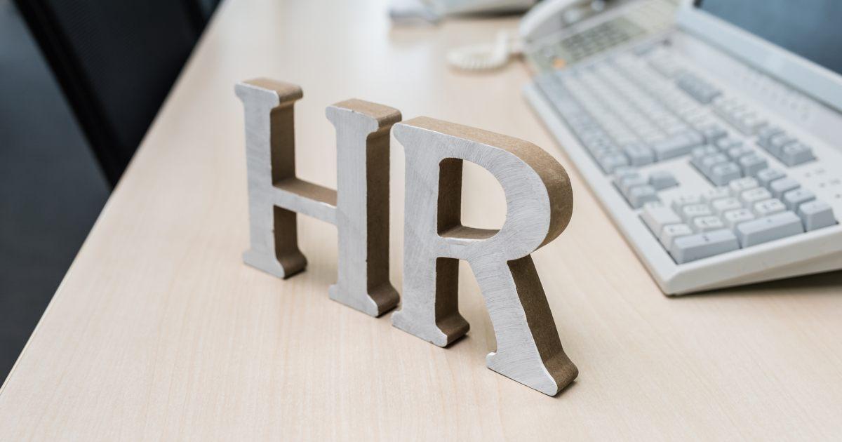 人事データの活用で会社経営が劇的に変わる5つの理由