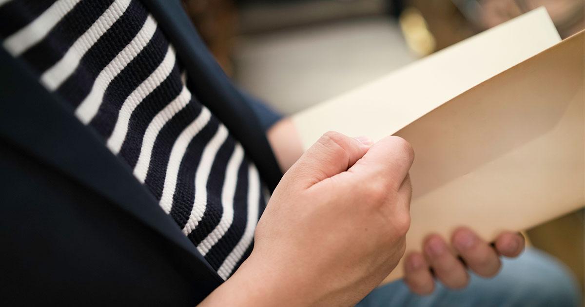 本は戦略的に読み方を変えろ!ビジネス基礎は古典の「熟読」が一番効率的