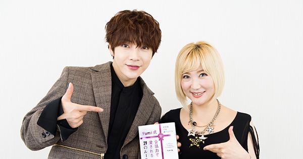 SUPERNOVAユナクさん対談【5】歌手や俳優、社長業もこなす韓流スターの本音とは?