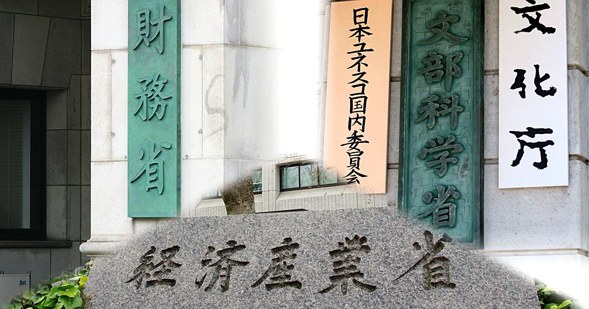 加計問題を現役官僚が徹底討論!「財務省の陰謀」説も