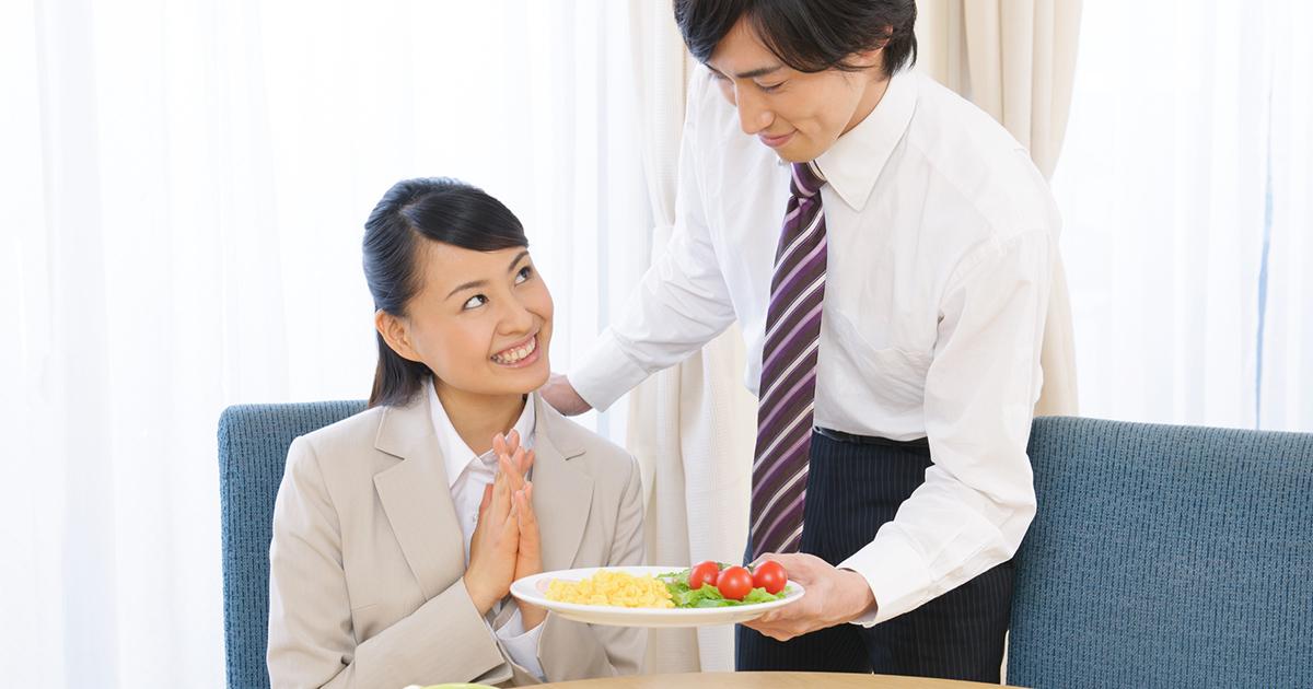 年収や年齢は妻の方が上がいい、「尊敬婚」のススメ