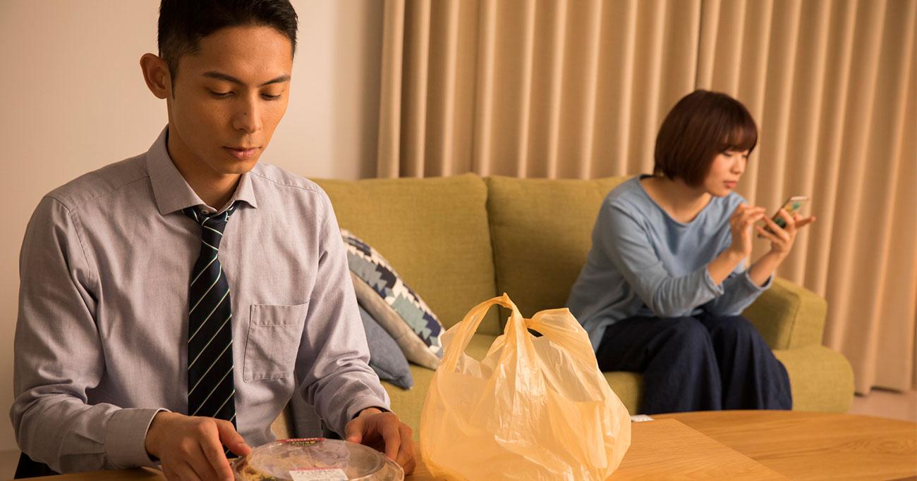 妻が先に出世、家族に必要とされない夫…理想の夫婦像は幻想か