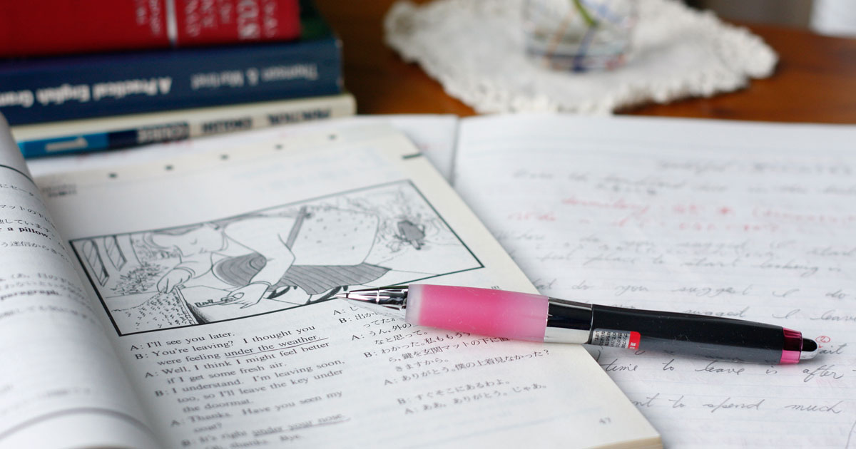 """たった300円の最強英語教材「中学教科書」が""""使える""""理由"""