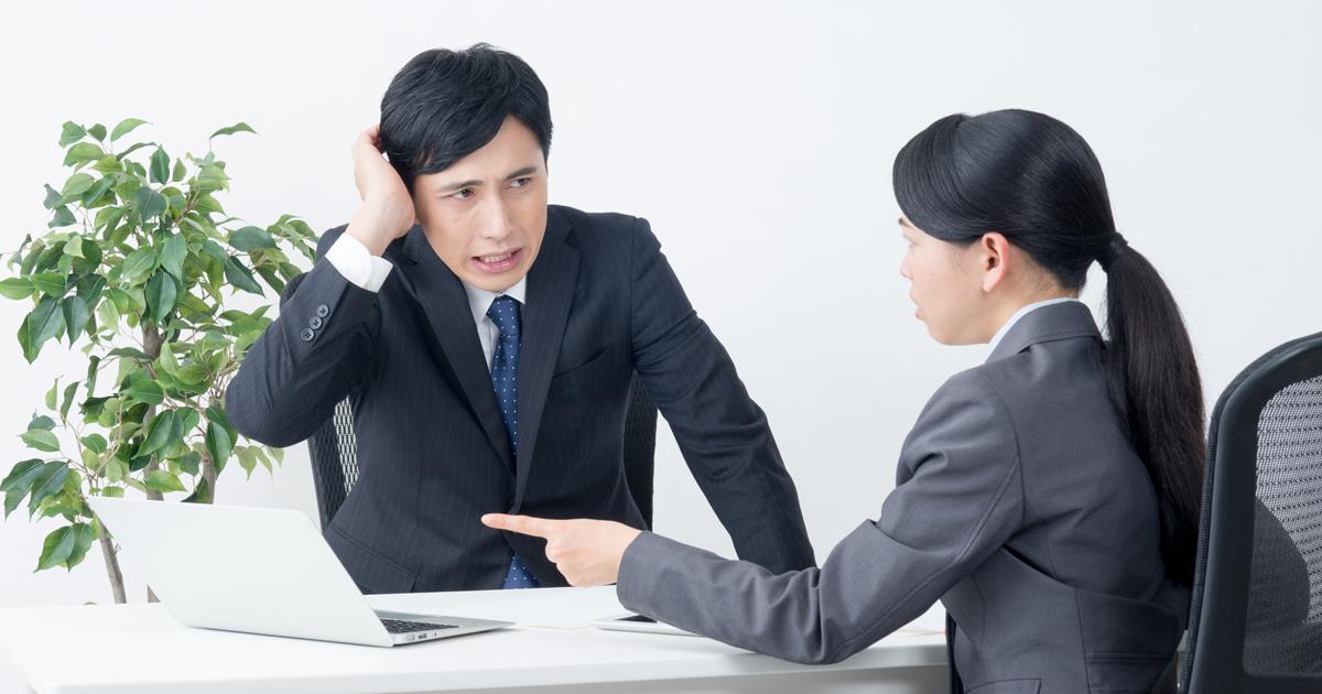 同行営業で客を怒らせる「使えない上司」問題、円満解決の一策とは