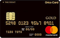 Orico Card THE POINT PREMIUM GOLD公式サイトはこちら!