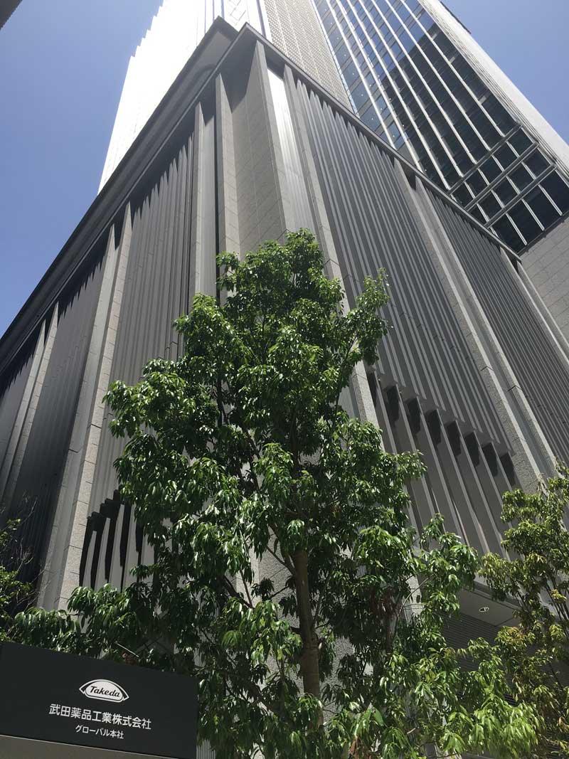 武田薬品のグローバル本社。本編集部が入手した内部資料によると、グローバル本社で18年9月〜19年4月に36協