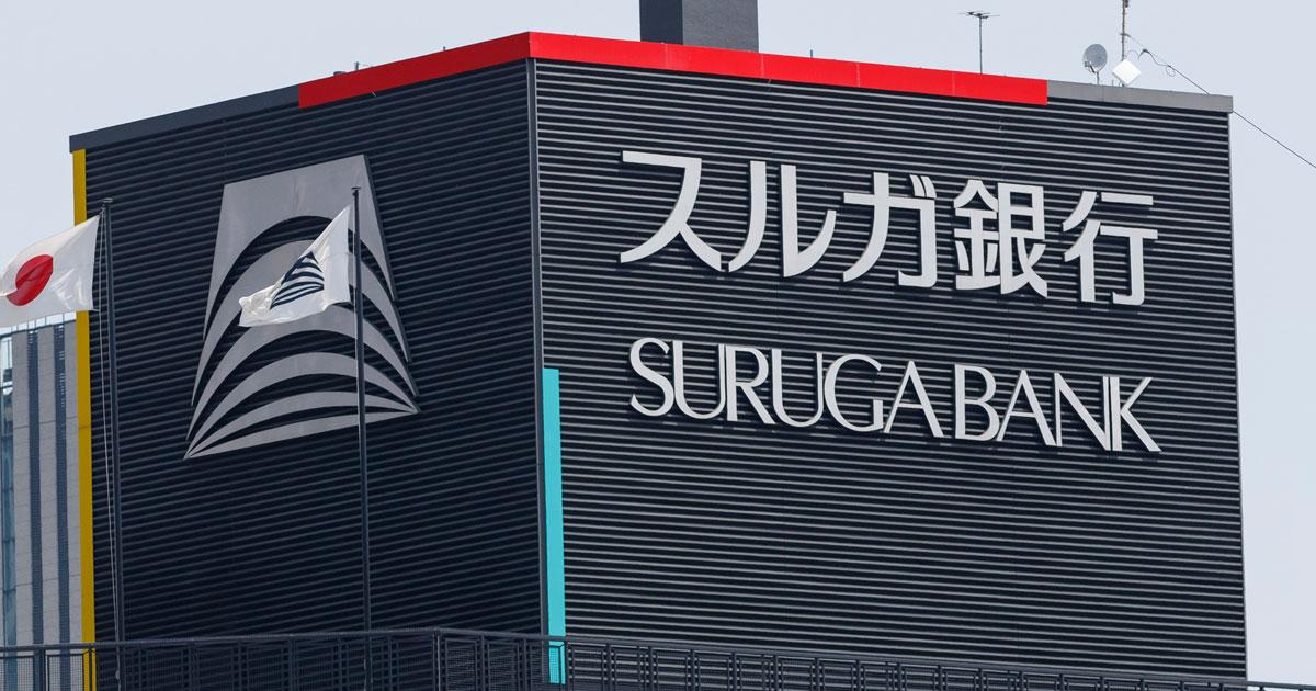 革新的で優良だったスルガ銀行に重大な不正が発覚した理由