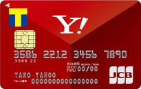 おすすめクレジットカード!Yahoo! JAPANカード