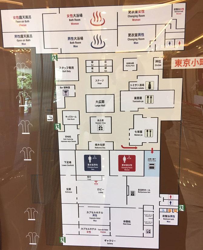 成田のスーパー銭湯が開業、機内食工場の意外な転身