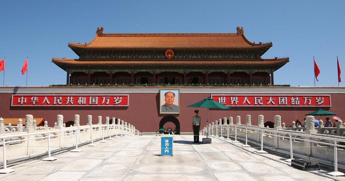 """中国共産党は自らの""""正統性""""強化にトランプ当選をこう使う"""