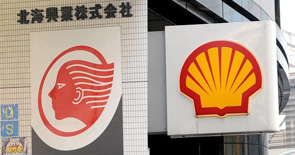 出光興産と昭和シェル石油