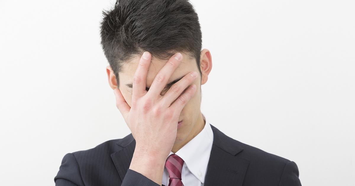 「自分は大人のADHD?」6つの質問で予備診断