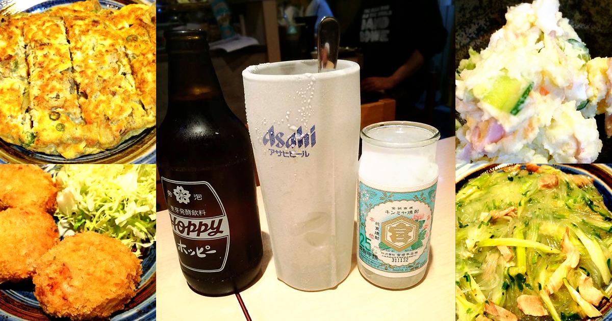 キンミヤ焼酎にこだわる学芸大学駅そばの酒飯処は、夫婦の絶妙なコンビネーションで、実に多彩な料理を提供