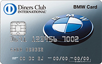 「BMWダイナースカード」のカードフェイス
