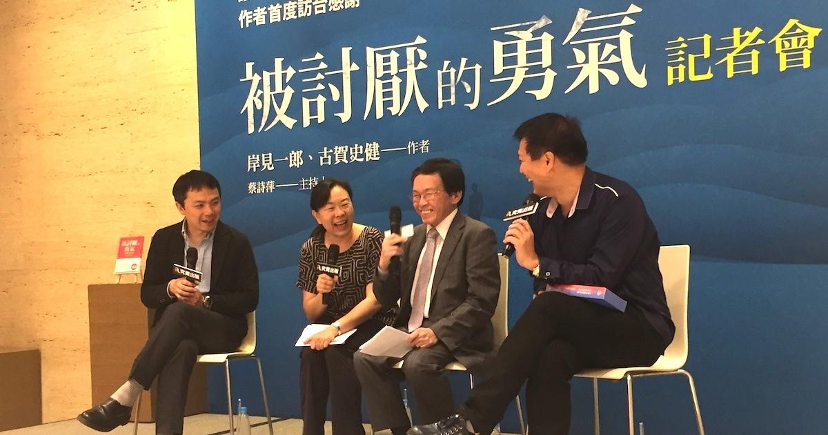 なぜ『嫌われる勇気』は台湾で46万部の大ヒットになったのか?