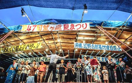 釜ヶ崎芸術大学の合唱