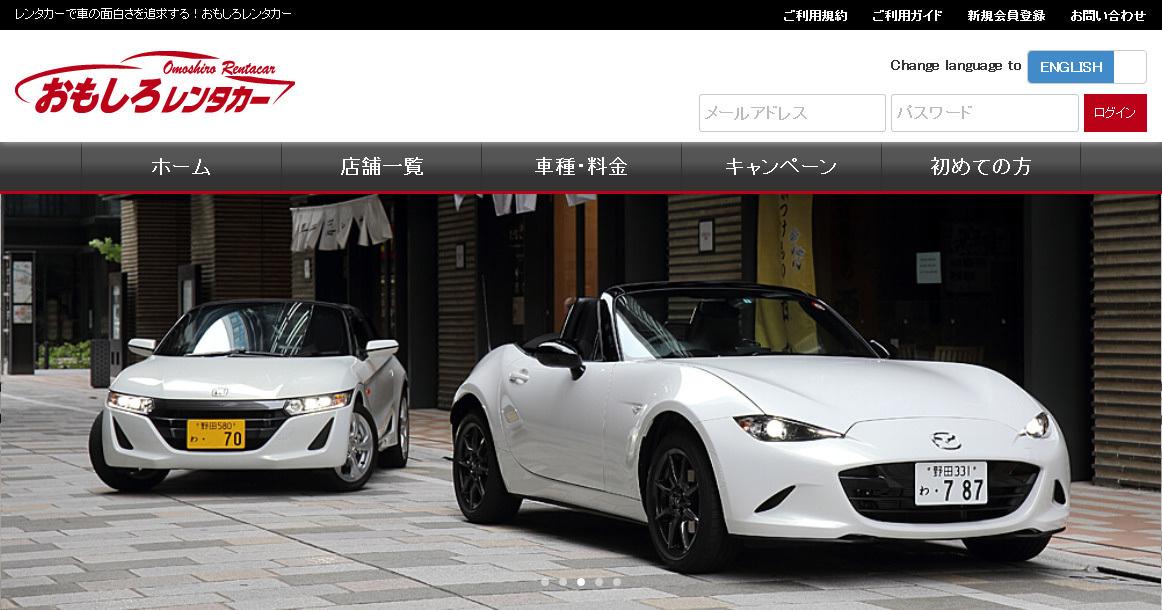 GT-RにRX-7、スポーツ車レンタカーは意外や訪日外国人に人気