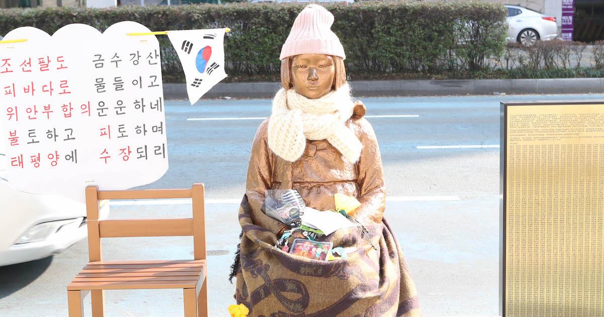 慰安婦像を巡る韓国の市民活動は民主主義を逸脱している