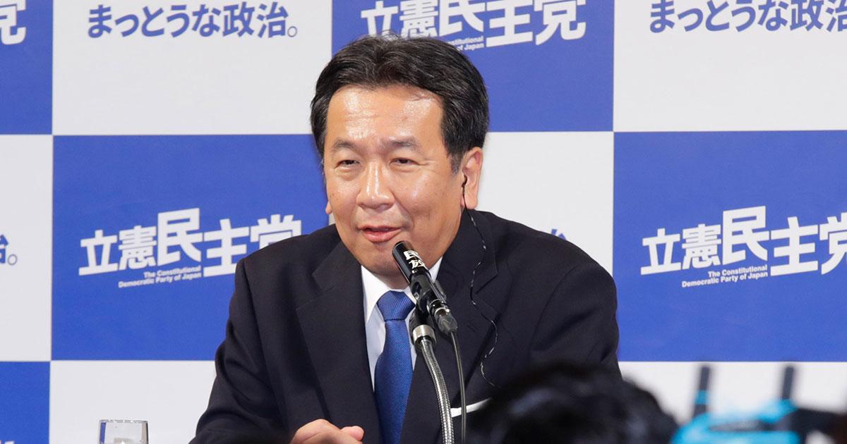 日本で「リベラル」の定義が曖昧になる背景