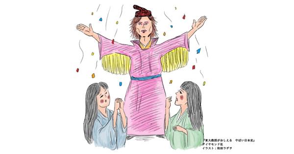 """『源氏物語』の著者、「紫式部」が繰り広げていた""""女の戦い""""の相手とは……?"""