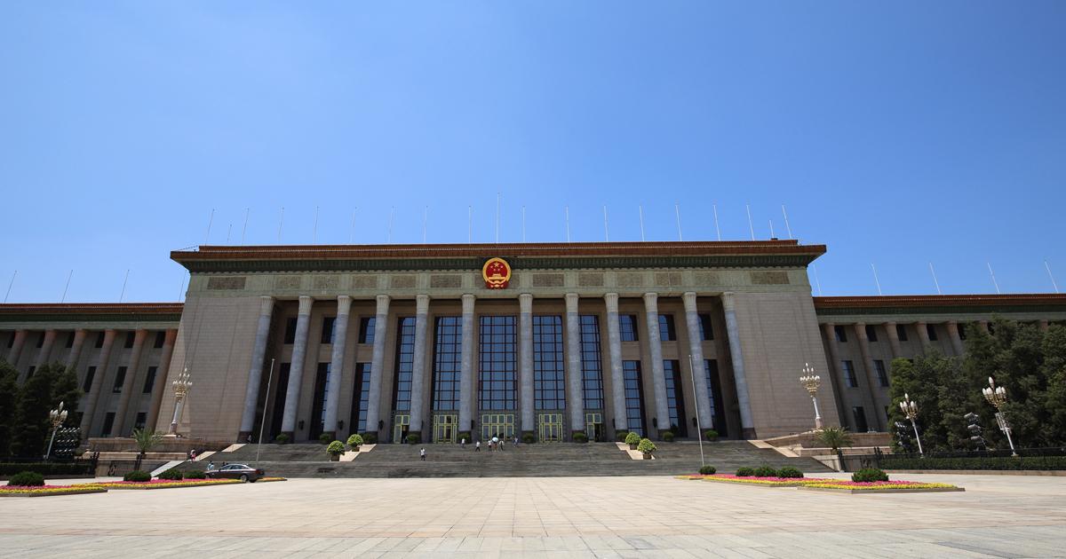 共産党大会後の中国、反腐敗闘争や締め付けはどう変わるか