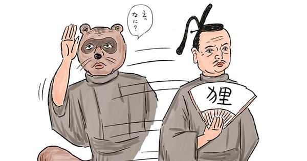 徳川家康の「成功」の鍵は、何だったのか?「やばい」から日本の歴史が見えてくる