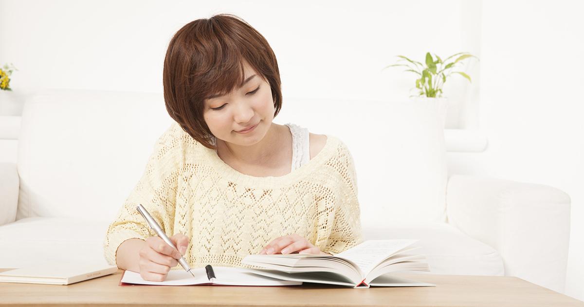 暗記モノは超短期の勉強でも問題ない