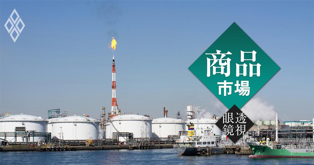 原油相場は目先は値を戻すも夏以降は産油国の協調次第か