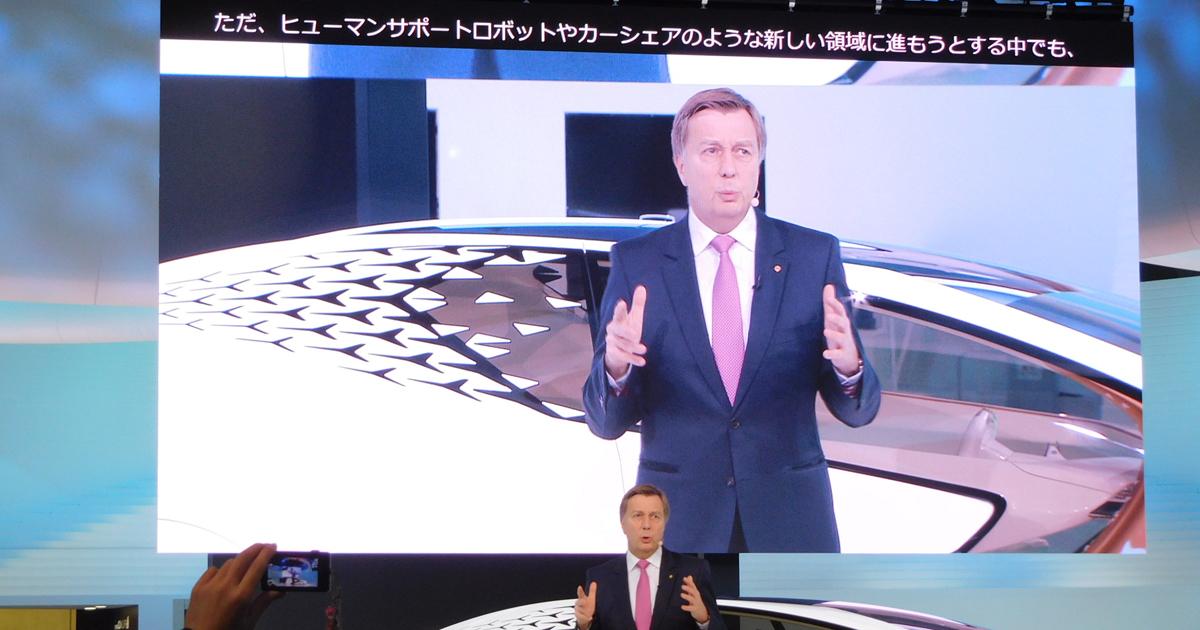 トヨタも見捨てた!?東京モーターショー「地盤沈下」の深刻実態