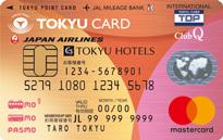 TOKYU CARD ClubQ JMBのカードフェイス