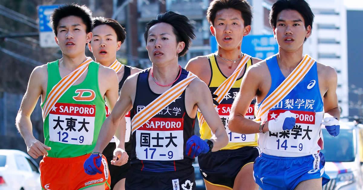 箱根駅伝の「全国化」が実現するとどうなるのか