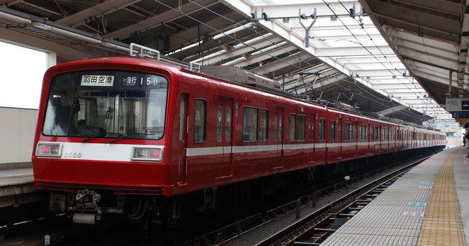 京急電鉄は今年10月から京急空港線の加算運賃引き下げを発表した。
