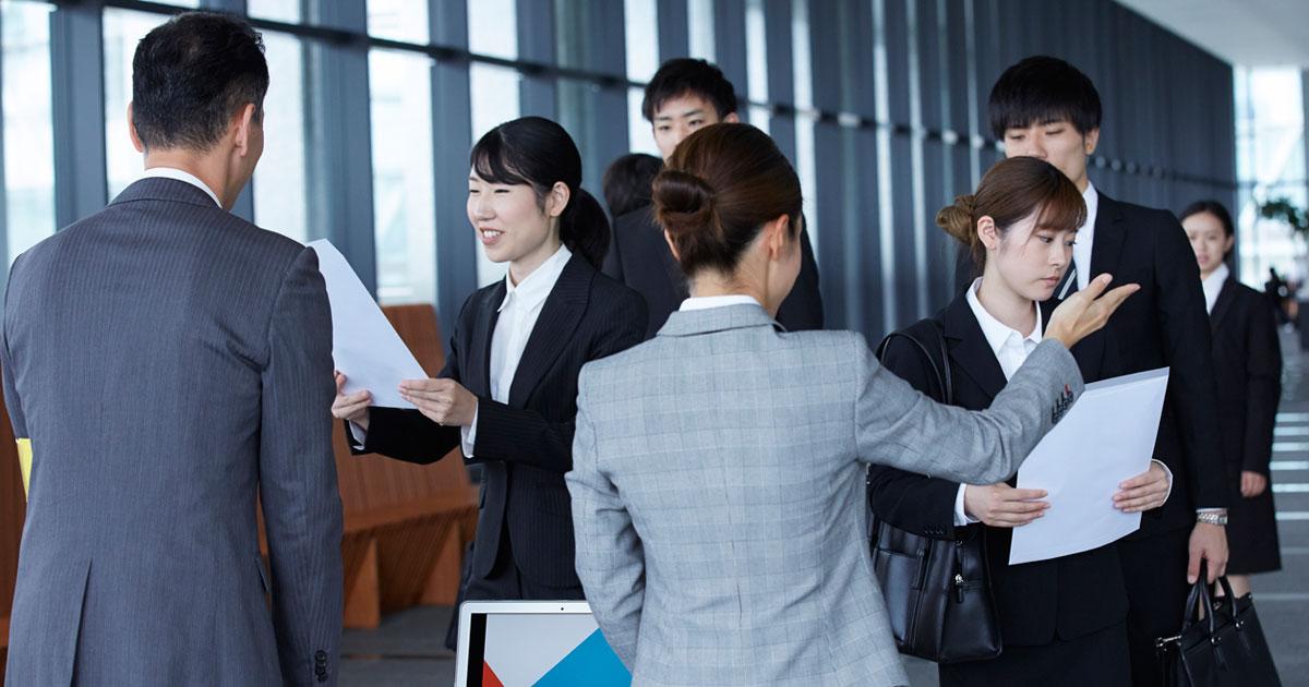 就活ルール廃止、外資との人材獲得競争ではない「本当の意図」
