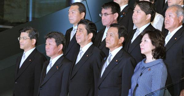 安倍改造内閣は中国台頭で強まる政界再編風を止められない