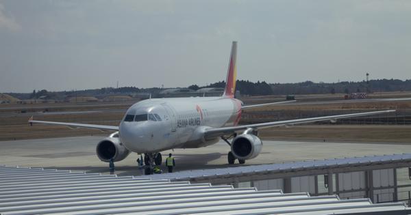 中国-地方空港路線、「血税」まみれで維持する実態