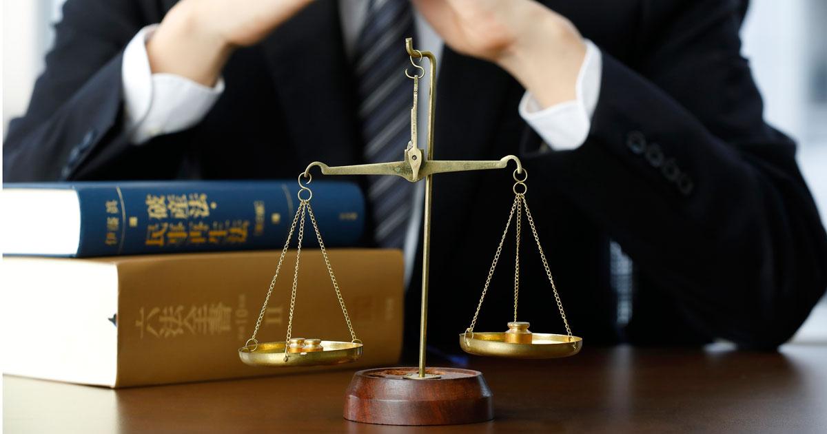 日本型「司法取引」は企業犯罪摘発にメリットも冤罪増加の可能性
